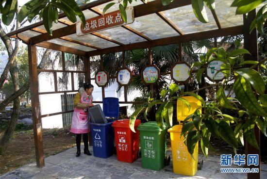 #(社会)(1)江西靖安:推进农村生活垃圾治理  建设清洁美丽乡村