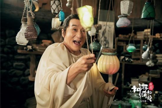 成龙新春欢乐献唱《神探蒲松龄》插曲《怪可爱》