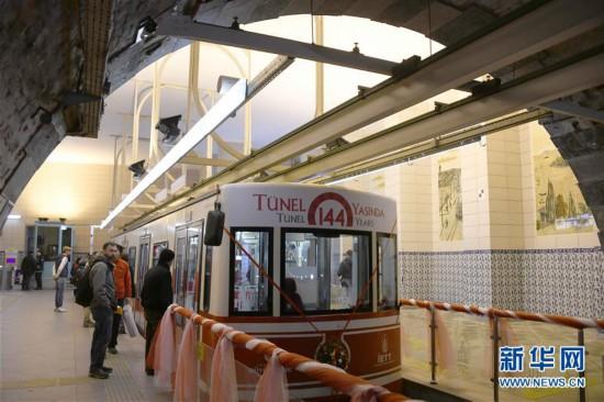 伊斯坦布尔百年地铁线老而不衰