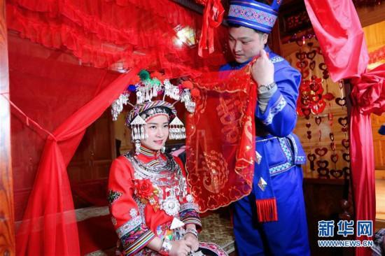 #(社会)(1)湖南靖州:喜庆的苗家婚礼