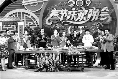 BTV春晚语言类节目新老结合 有宋小宝搭...