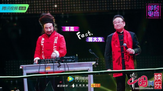 《即刻电音》收官在即 蒋大为首秀电音版《牡丹之歌》