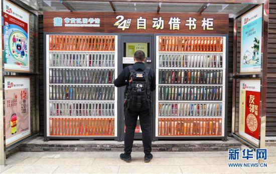 """(社会)(1)江西赣州打造""""十五分钟阅读圈"""""""