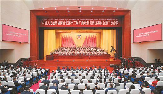 广西政协十二届二次会议开幕鹿心社讲话