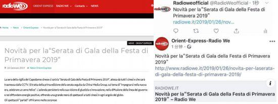 意大利Radio We电台网站(facebook账号、twitter账号)2019年1月26日转发