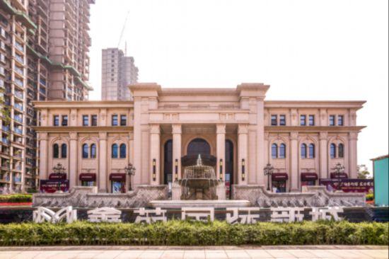 鑫苑集团:品质成为房地产决胜关键