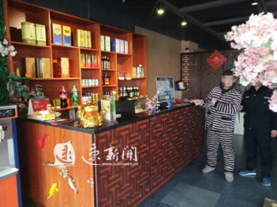 宿迁泗阳一男子取保期间又盗窃 将在看守所里过春节