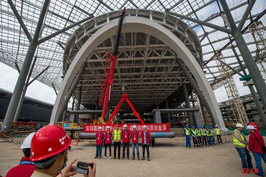 深圳国际会展中心钢结构封顶 今年6月竣工