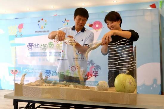 bobapp下载:2018-2019年全國青少年體育冬夏令營萬寧站開營