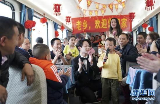 """(关注春运)(2)列车上的欢乐""""春节联欢会"""""""