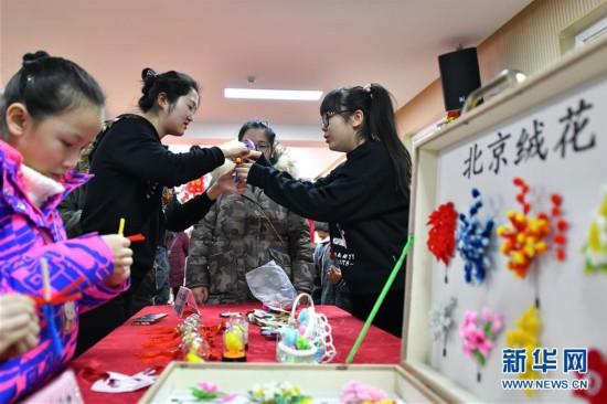 (社会)(1)京城街道里的小年民俗庙会