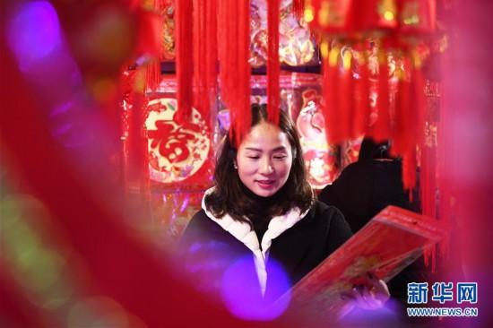(社会)(1)备年货 迎新春