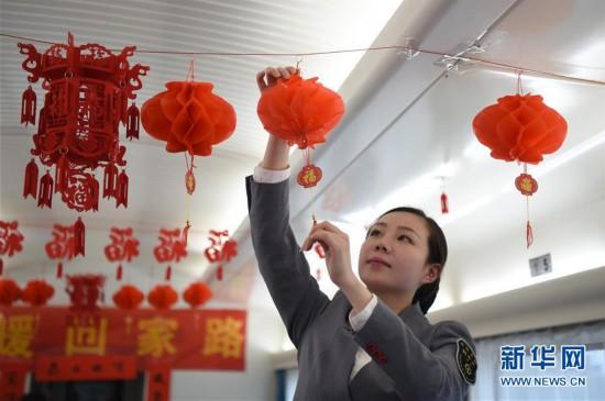 (关注春运)(1)重庆:情暖回家路