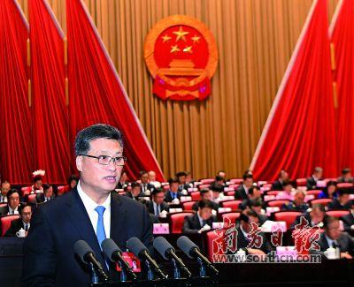广东省十三届人大二次会议开幕