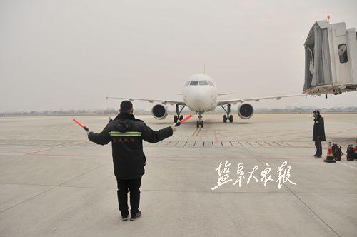 """盐城台湾两地再架""""空中桥梁"""" 航班加密至每周2班"""