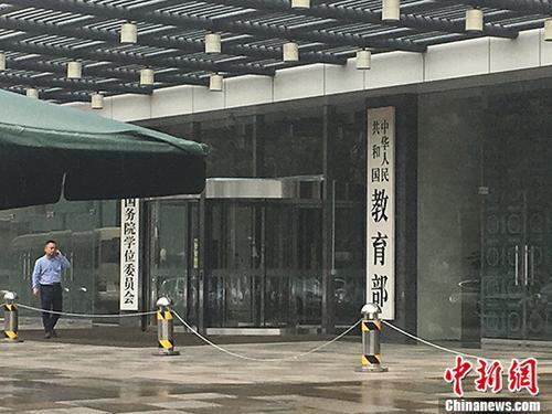 教育部调整台湾高中毕业生凭学测成绩申请大陆