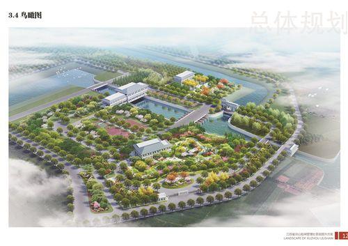 保障工农业用水 徐州刘山北站拆除重建工程主厂房封顶