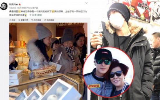夫唱妇随?韩庚日本地铁被偶遇后卢靖姗买甜点又被拍