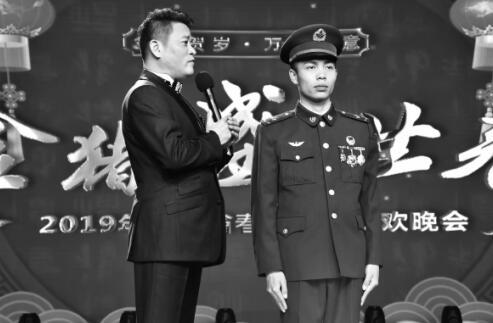 """2019年甘肃省春节电视联欢晚会:喜迎""""金猪盛世"""""""