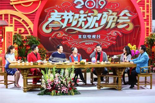 《我爱我家》主创重聚北京台春晚