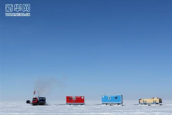 (图文互动)(1)昆仑队16名科考队员安全撤离南极冰盖高原