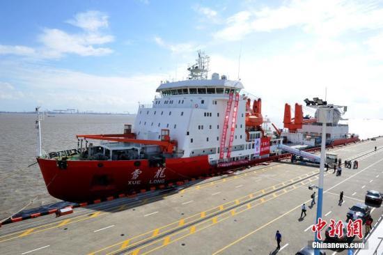 """中国极地考察船""""雪龙""""号前往南极中山"""