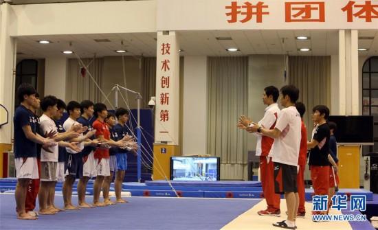 (体育)(7)体操——中日体操男队首次进行合练