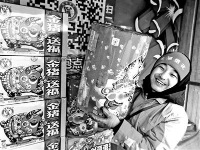 北京:烟花爆竹开售 买前先刷身份证