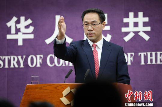 商务部:中国将加大对知识产权全方位保护力度