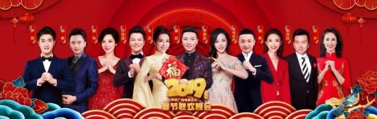 """央视春晚深圳分会场主持人""""揭开面纱"""" :杨帆和庞玮"""