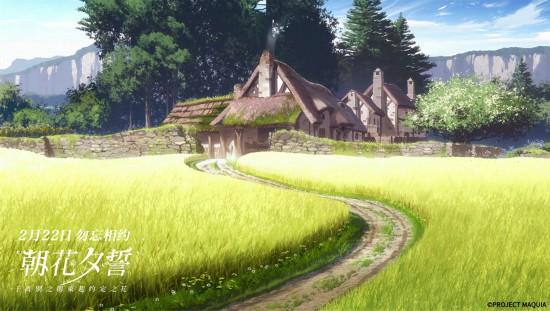 《朝花夕誓》发布风景剧照唯美画风打造动人童话