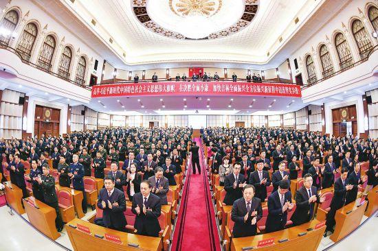 吉林省十三届人大二次会议闭幕
