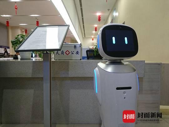 境服务首次引入AI机器人 不仅能带路 提供咨询还能调解纠纷