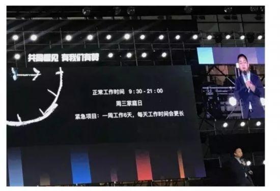 """有赞公开宣称执行""""996"""",杭州劳动监察部门介入调查!"""
