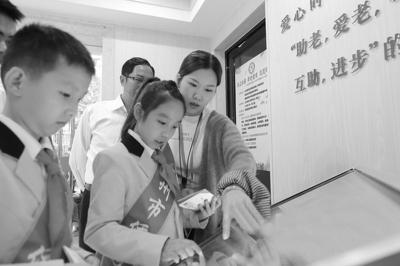 福州探索志愿服务储蓄兑换模式
