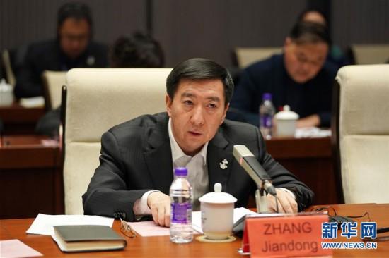 (體育)(4)國際奧委會-國際殘奧委會北京2022年冬奧會和冬殘奧會項目審議會在京召開