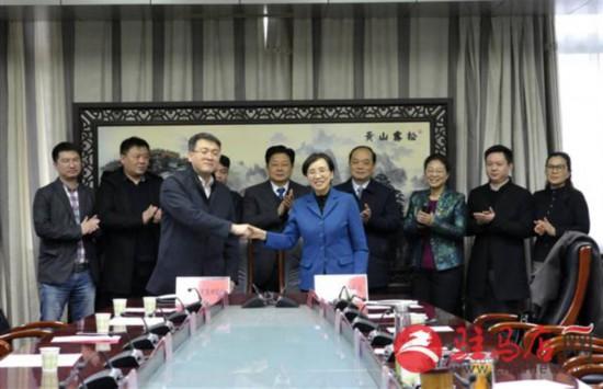 驻马店市晒证女政府与城发会签署战略合作协议