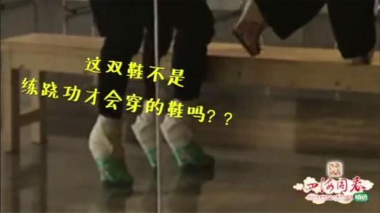黄圣依京剧踩跷空中一字马,惊艳湖南卫视华人春晚