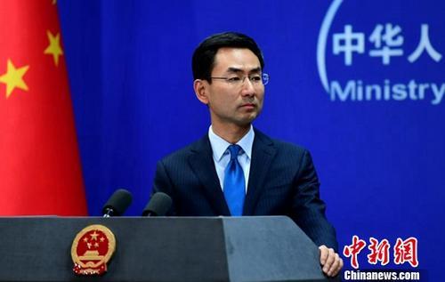 外交部:建议中国公民春节出境旅游提高风险防范意识