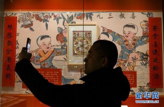 """(文化)(1)""""迎春送福――武强年画专题展""""在国家典籍博物馆开展"""