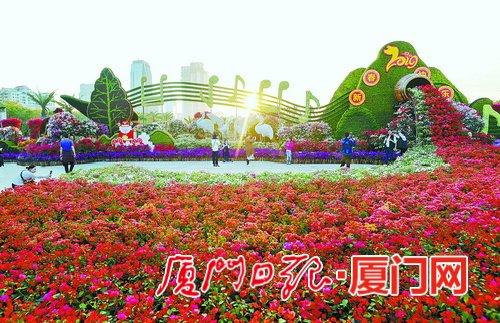厦门:繁花吐蕊 笑迎新春