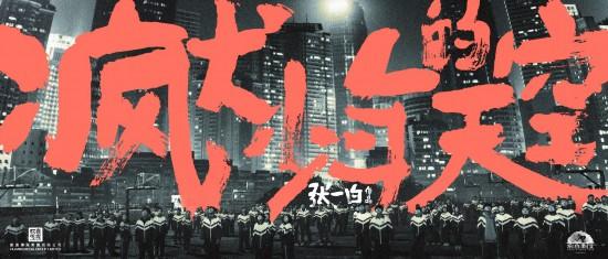 徐峥《�迓琛返热�部影视作品开机 (2).jpg