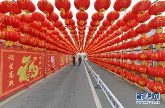 #(社会)(4)红灯笼走廊喜迎新