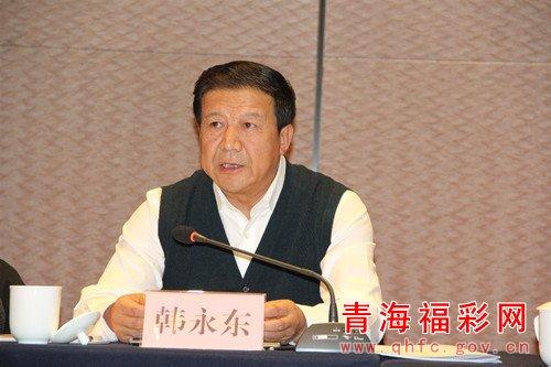 青海省民政厅副厅长韩永东作重要讲话