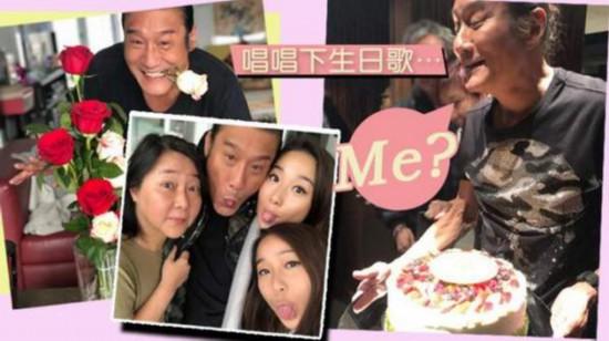 61岁梁家辉嗨唱生日歌 唱到最后呆问寿星是我?