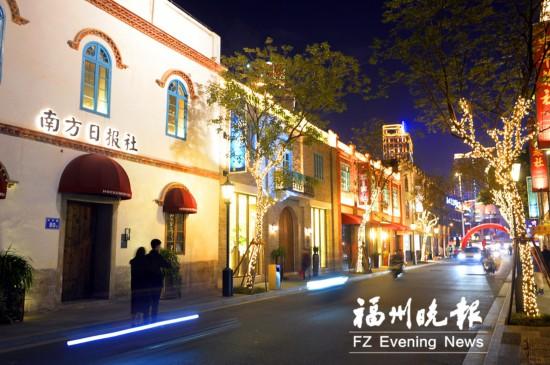 福州苍霞特色历史文化街区新春聚人气