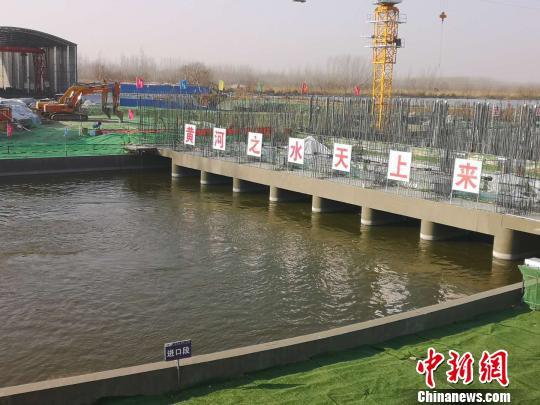 白洋淀引黄泵站启用将为雄安新区生态补水提供支撑