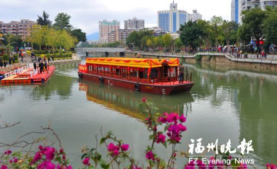 福州最美晋安河游览线路开航 每天2个航次每人10元起