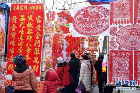 (社会)(1)天津年味渐浓