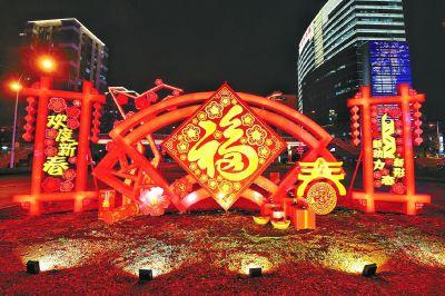 街灯璀璨  喜迎新春